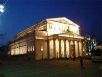 Большой театр отправляется на гастроли в итальянский Ла Скала