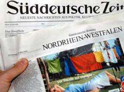 Одна из крупнейших газет Германии Sueddeutsche Zeitung сменит владельцев