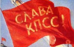 Дума превратится в Верховный Совет СССР. И как парламент умрет