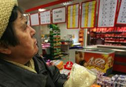 Алексей Кудрин предсказывает высокий рост цен в России уже в ближайшее время