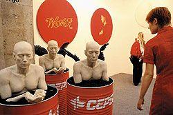 Картинный бизнес: в Москве разразился самый настоящий галерейный бум
