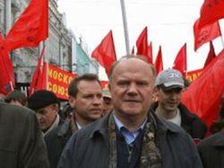 КПРФ готовится к акции протеста