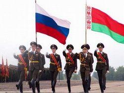 Новость на Newsland: Новости славян. Военный союз с Белой Русью