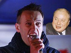 """Кто поставляет Навальному компромат на """"людей Путина""""?"""
