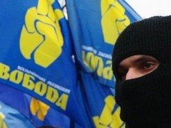 Что скрывают в лесах украинские националисты?