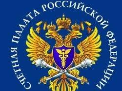"""Стал известен кандидат от  """"ЕдРо """" на пост председателя Счетной палаты РФ."""