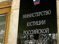 Необъявленная война со свободой совести в России