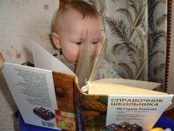 Уж сказали бы сразу: читать вообще вредно