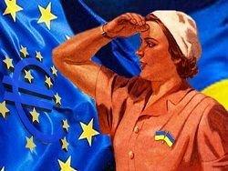Новость на Newsland: Что ждёт Украину в случае вступления в Евросоюз?