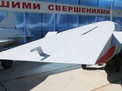 В России создана гиперзвуковая ракета