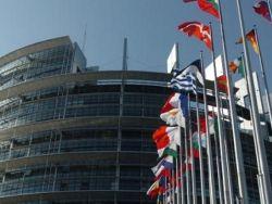 Новость на Newsland: Европарламент осудил