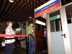 Въезд в Россию закрыт для 190 тысяч иностранцев