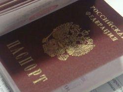 Новость на Newsland: ФМС: бумажные паспорта исчезнут в 2030 году