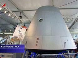 Ядерный корабль на МАКСе