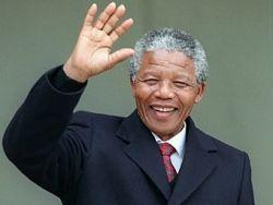 Новость на Newsland: Манделу будут вылечивать жилища