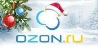 Ozon.ru начал тестировать систему продажи товаров между своими покупателями