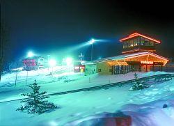 На севере Москвы появится горнолыжный парк