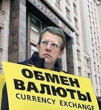Семь примечательных околоэкономических событий 2007 года