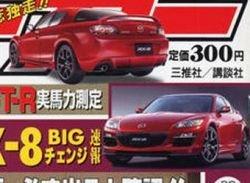 Японцы публикуют свою точку зрения о рестайлинге Mazda RX-8