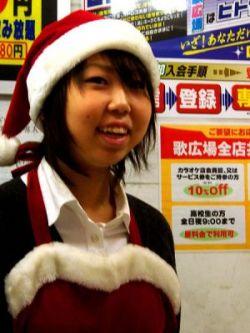 Новый год в Токио (фото)