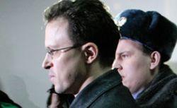 Завершено следствие по делу об убийстве первого зампреда ЦБ РФ Андрея Козлова