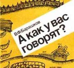 Украинский суд «выдворил» русский язык с киноэкранов страны