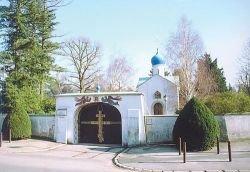 Россия впервые даст денег на кладбище русских эмигрантов Сент-Женевьев-де-Буа во Франции