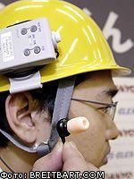 Телефон e-Mimi-kun против шума