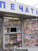 Газеты меняют акционеров
