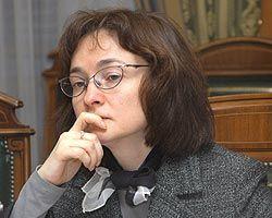 Внутренняя борьба за вал продуктов. Эльвира Набиуллина переоценила ВВП Алексея Кудрина