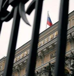 Центробанк дал сбой: московский регион страдает от непроходимости платежей