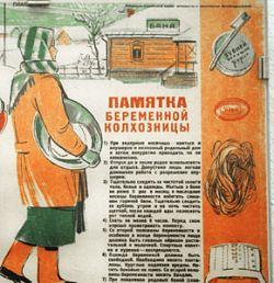 Треть детей в России рождается у незамужних женщин