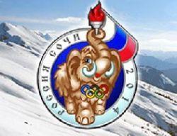 В конкурсе на символ олимпиады Сочи-2014 пока лидирует Хабаровский край