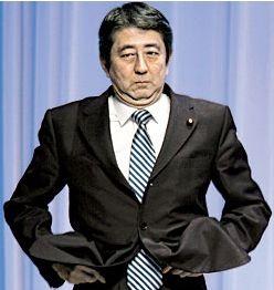Бывший премьер-министр Японии Синдзо Абэ извинился за собственные неудачи в политике