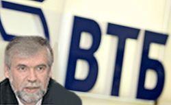 """Банкиров ВТБ Александра Фунина и Олега Жуковского \""""зомбировали\"""" на самоубийство?"""