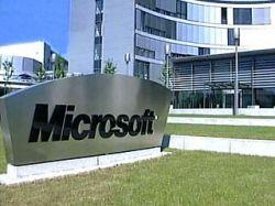 Microsoft решила судиться с регистратором доменных имен Red Register