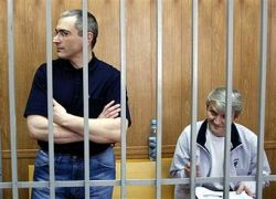 Верховный суд отказался признать незаконным проведение в Чите следствия в отношении Михаила Ходорковского и Платона Лебедева