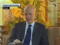 Всемирно известный арбитр Пьер Луиджи Коллина взят под стражу