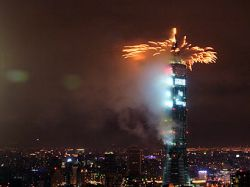 С самого высокого небоскреба мира - Taipei 101 запустят новогодний салют