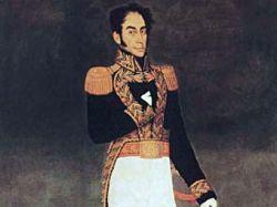 Предсмертное письмо Симона Боливара опровергло версию о его убийстве