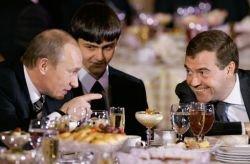 Владимир Путин и Дмитрий Медведев на торжественном открытии года семьи (фото)