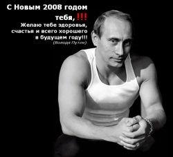 Новогодняя флэшка: Поздравление от президента России