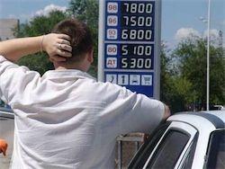 Новость на Newsland: Рост цен на бензин в России ускорился