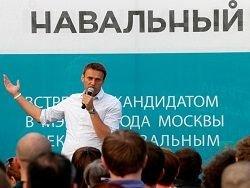Новость на Newsland: Навальный. Итоги