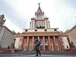 Новость на Newsland: В рейтинг лучших мировых университетов вошли 18 вузов РФ