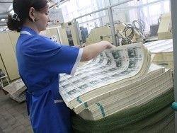 Новость на Newsland: К 2015 году в России могут появиться первые регионы-банкроты