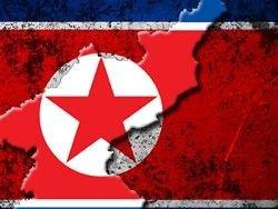 Южная Корея оценила запасы минеральных ресурсов в КНДР