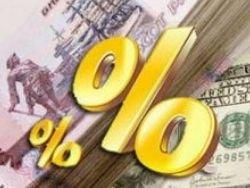 Минфин РФ предсказал повышение уровня инфляции в России