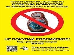 На улицах городов Украины появились зубастые матрешки