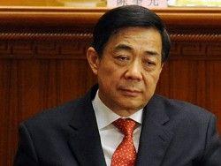 В Китае политик получил пожизненный срок за взятку